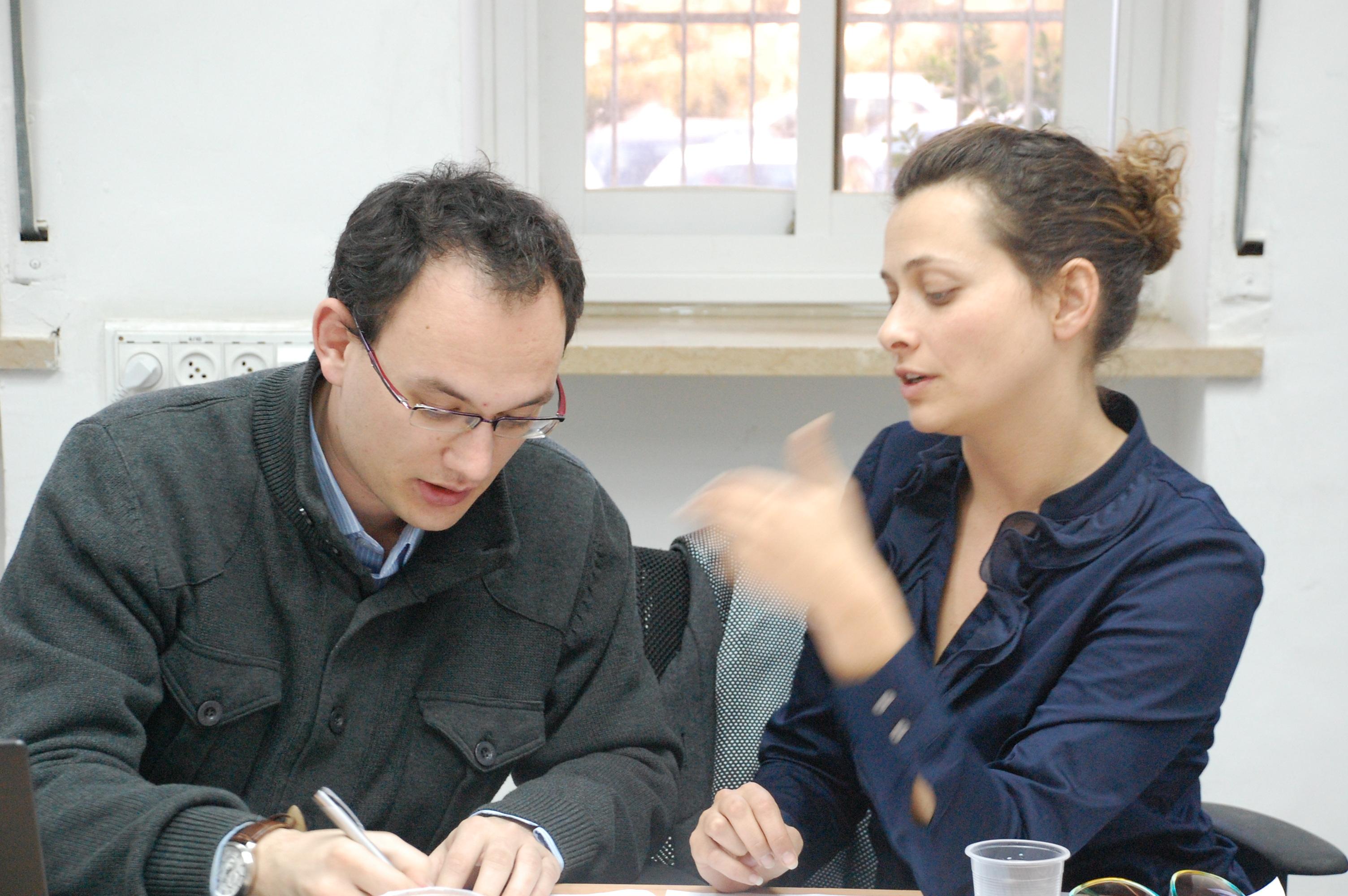 Tamar Israeli