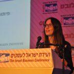 Anat Arbel-Shamir