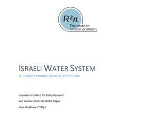 ISRAELI WATER SYSTEM